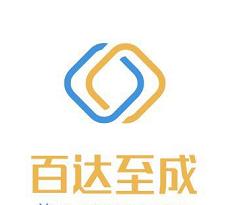 沈阳百达至成科技有限公司