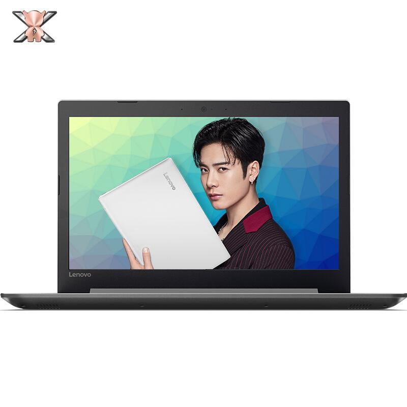 联想(Lenovo)小新潮5000 15.6英寸笔记本电脑(i5-7200U 4G 1T+128G 2G独显 FHD Office2016)银
