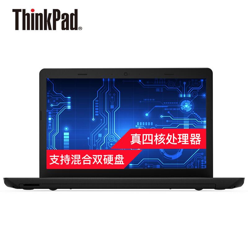 ThinkPad 联想 E575(8A00) 15.6英寸四核游戏商务笔记本电脑 四核A12-9700P 官方标配:4G内存500G机械硬盘