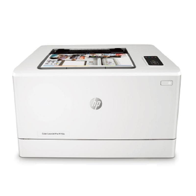 惠普(HP) M154a彩色激光打印机 打印机家用 小型商用办公打印机 替代CP1025